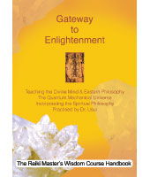 The Gateway to Enlightenment Book
