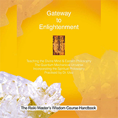 Gateway to Enlightenment home study course