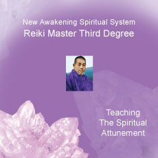 Reiki Master Teaching Video for the Reiki Attunements
